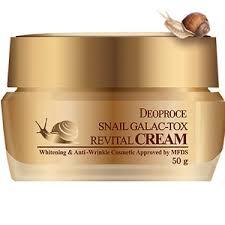 Крем с муцином улитки обладает мощным омолаживающим действием. SNAIL GALAC Revital Cream