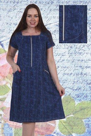 Платье 1177 рукав