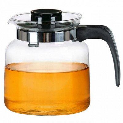 АК-44. ГиперМаркет- БытТехника и Товары для Дома.     — Заварочные чайники — Посуда для чая и кофе