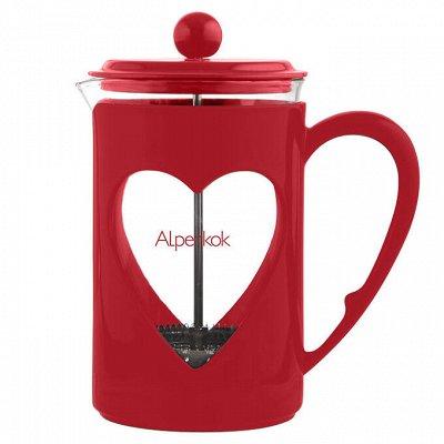АК-44. ГиперМаркет- БытТехника и Товары для Дома.     — Френч-прессы — Посуда для чая и кофе
