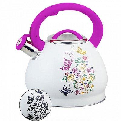 ✔ Дельта- Дискаунтер ✔ Товары для дома ✔- 44 — Чайники со свистком, чайники заварочные — Посуда для чая и кофе