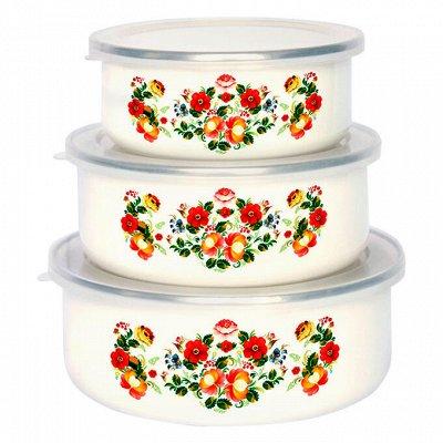 ✔ Дельта- Дискаунтер ✔ Товары для дома   — Наборы посуды эмалированной — Салатники и блюда