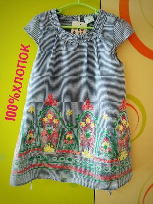 Платье летнее девочке