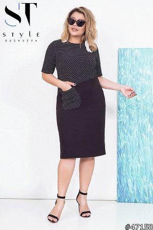 Платье 47158