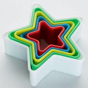 """Набор пластиковых форм для печенья """"Звездочки"""" 5 размеров BE-4303P/5"""