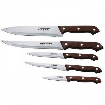 ✔ Дельта- Дискаунтер ✔ Товары для дома   — Наборы ножей из нержавеющей стали — Ножи и разделочные доски