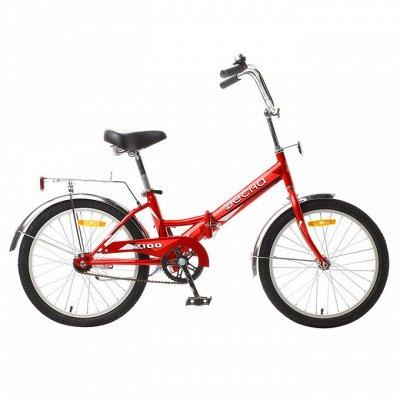 🥇Со спортом по жизни 2⛹️♂️+Туризм, выдаём заказы бесплатно  — Складные велосипеды — Велосипеды