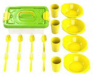 Набор посуды для пикника №2 «Всегда с собой» (4 персоны, 17 предметов) (Бокс 6л, 4 тарелки суповых 0,7л, 4 стакана 250мл, 4 вилк