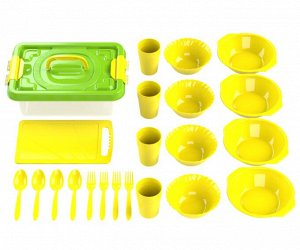 Набор посуды для пикника №3 «В дорогу» (4 персоны, 22 предмета) (Бокс 6л, доска разделочная, 4 тарелки суповых 0,7л, 4 салатника
