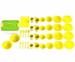 Набор посуды для пикника №5 «Весёлая компания» (4 персоны, 36 предметов)