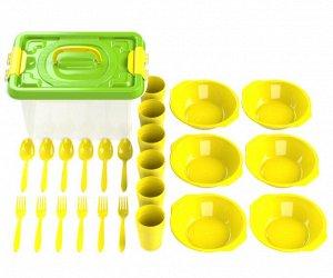 Набор посуды для пикника №6 «Вояж» (6 персон, 25 предметов)
