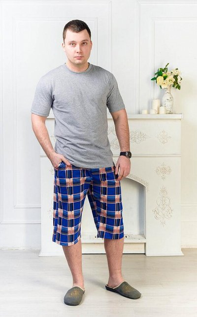 Работаем и отдыхаем дома в уютной одежде! — Для мужчин. Брюки, шорты — Спортивные костюмы