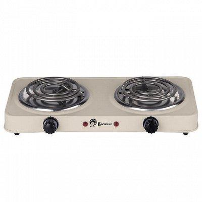 ✔ Дельта- Дискаунтер ✔ Товары для дома   — Плиты электрические настольные — Плиты и вытяжки