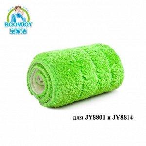 Сменная насадка JY8802