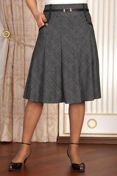 Сер*На. Модные юбки по отличным ценам. Новинки