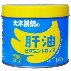 Рыбий жир со вкусом банана 120шт.
