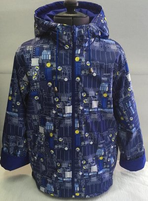 Ветровка Ткань верха: плотная плащ. ткань Подкладка: флис 100% п/э Состав костюма: 100% п/э Цвет: серый,синий