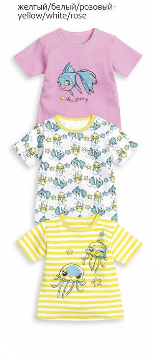 ST(3)425 рубашечка детская с короткими рукавами