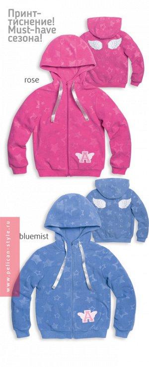 GJXK380/1 куртка для девочек