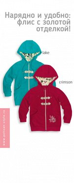 GMJK378 куртка для девочек
