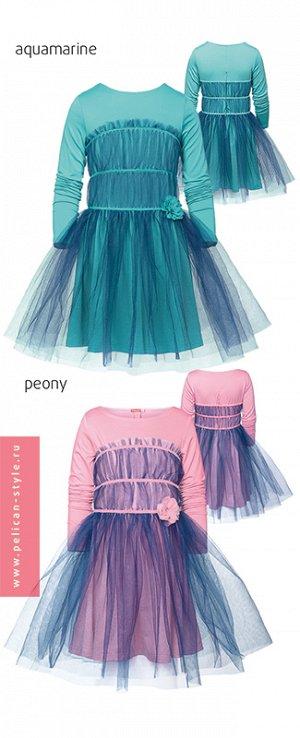 РОЗОВОЕ Платье для девочек