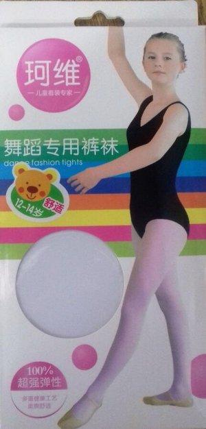 Капрон колготки для танцев детские Китай