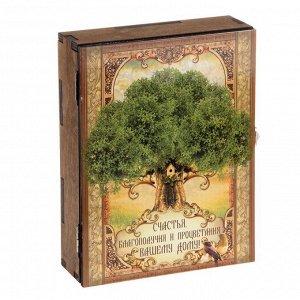 """Ключница деревянная """"Счастья, благополучия и процветания"""""""
