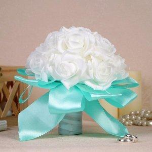 """Букет-дублер для невесты """"Совершенство"""", латексные цветы, бело-бирюзовый"""