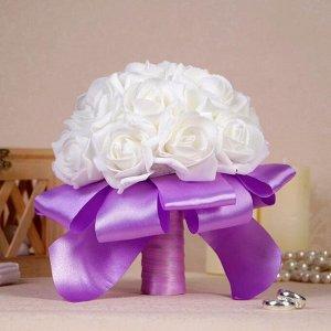 """Букет-дублер """"Совершенство"""", латексные цветы, бело-сиреневый"""