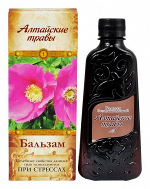 Бальзам Алтайские травы №1 при стрессах