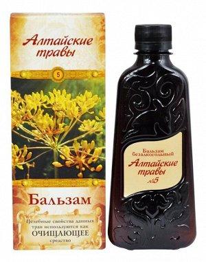 Бальзам Алтайские травы №5 очищающий