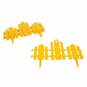 Ограждение декоративное, 25 ? 170 см, 5 секций, пластик, жёлтый, «Чудный сад»