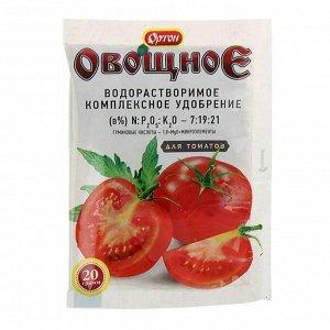 Комплексное водорастворимое удобрение с гуматом Ортон-Овощное для Томатов, 20 г