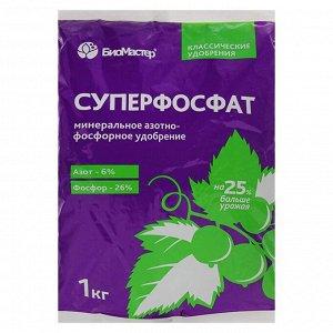Удобрение минеральное БиоМастер Суперфосфат, 1 кг