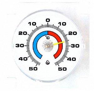 Термометр для улицы Биметал круг
