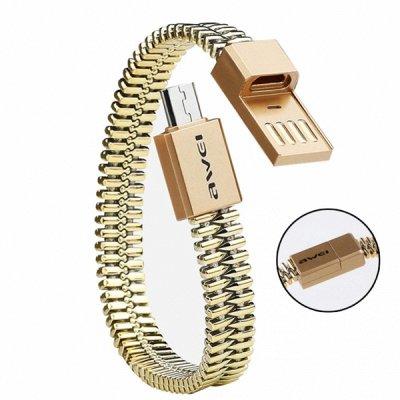 АБСОЛЮТ. Магазин полезных товаров ! Покупай выгодно 👍 — Micro USB кабеля (SMM)