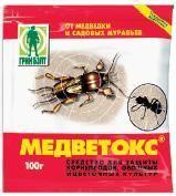 Х Медветокс 100гр медведка и садовые муравьи 1/50