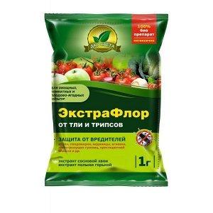 Х Экстрафлор №1 от тли и трипсов 1гр экстракт хвои, полыни горькой 1/200