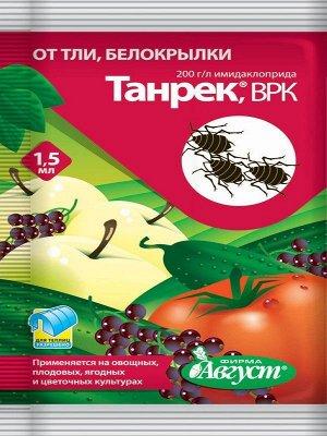 Х Танрек 1,5мл тля, белокрылка, вредители овощей и цветов 1/50/700/500