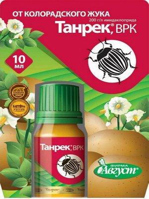 Х Танрек 10мл колор жук, вредители овощей и цветов 1/160