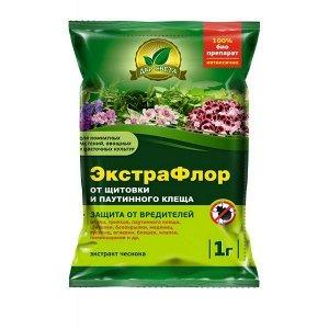 Экстрафлор №9 от щитовки и паут клеща 1гр 1/200