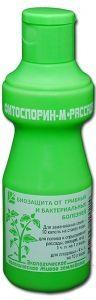 Фитоспорин-М 0,110л рассада, овощи, ягоды суспензия 1/38