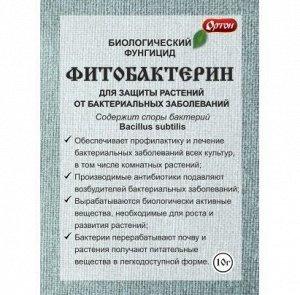 Фитобактерин 10гр 1/100