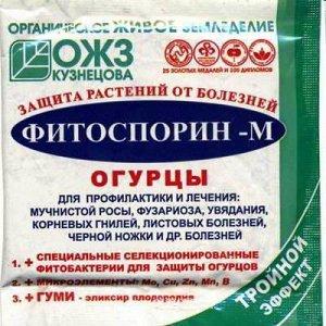 Фитоспорин-М огурец 10гр порошок 1/100