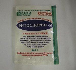 Х Фитоспорин-М универсал  30гр порошок, все виды заболеваний 1/40