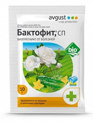 Бактофит 10гр /200