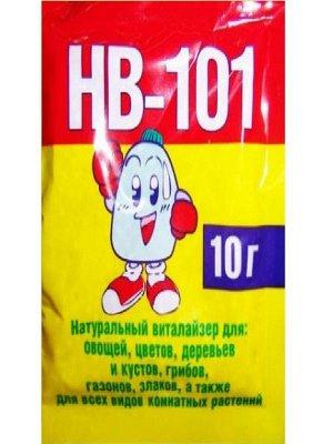 НВ-101 10гр 1/100