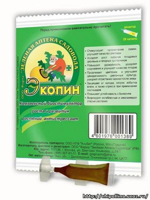 Х Экопин 1гр комплексный биостимулятор и антистресс 1/200