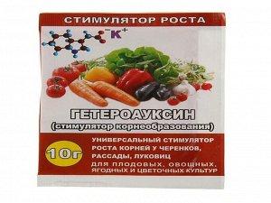 Гетероауксин 10гр 1/200