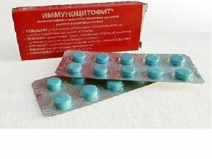 Х Иммуноцитофит 20таб для повышения иммунитета растений 1/100/300
